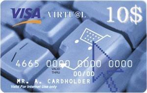 Быстрый способ получить банковскую карту
